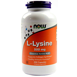 NOW Lysine 500 mg 250 caps